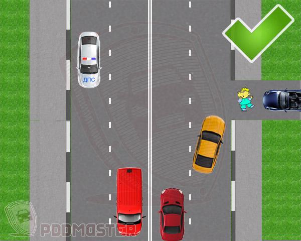 При повороте налево пересекли сплошную или заехали на встречку